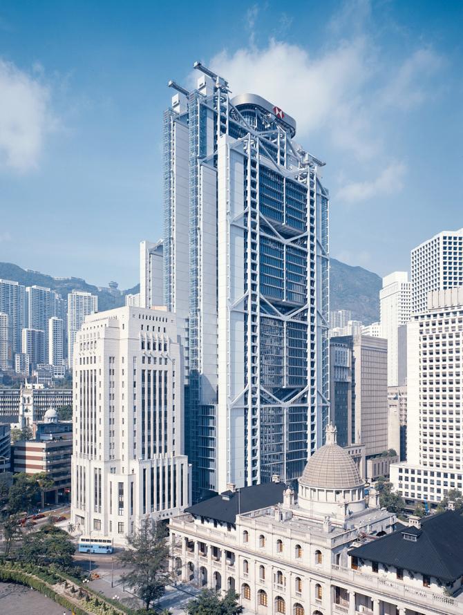 Штаб-квартира банка в Гонконге и Шанхае (Великобритания)