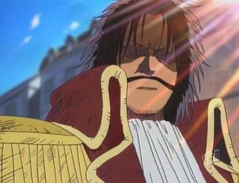 Gold D. Roger (King of the Pirates) (One Piece)