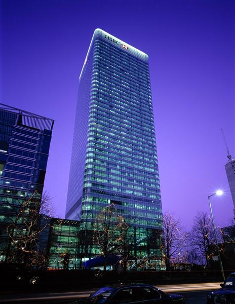 Штаб-квартира HSBC в Лондоне (Великобритания)