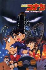 Detective Conan: Peligro en el rascacielos