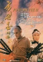 Fong Sai Yuk 2