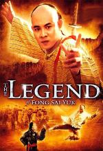 The Legend of Fong Sai Yuk