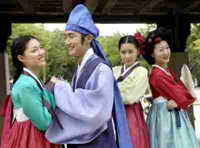 Legend Of Hyang Dang