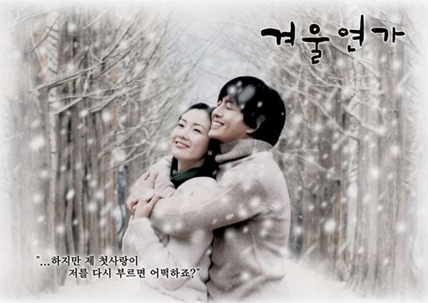 Sonata de Inverno
