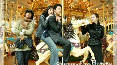 The best Korean dramas