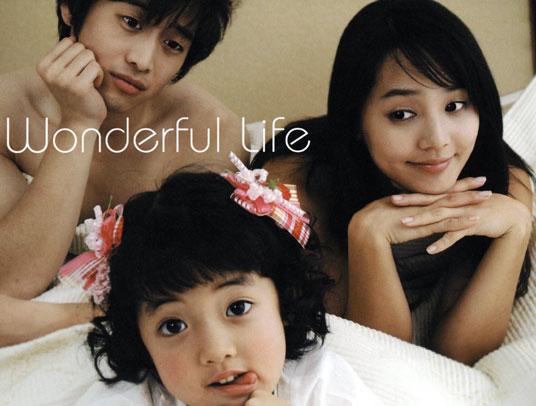 Vida maravilhosa