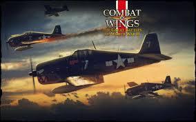 Боевые крылья