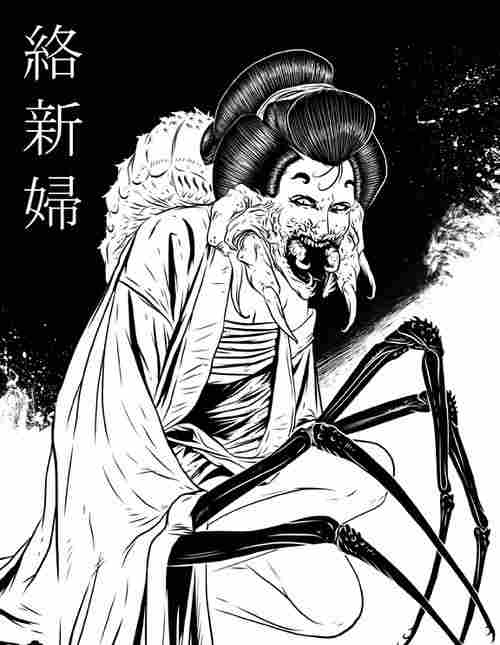 Jorōgumo