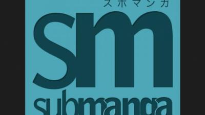 2015 submanga alternatives