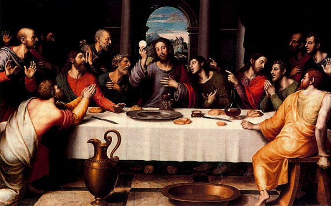 Тайная вечеря (Хуан де Хуанес)