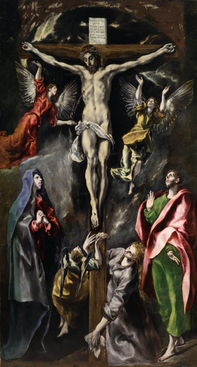 The Crucifixion (El Greco)