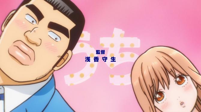 O melhor mangá / anime shojo com protagonista masculino