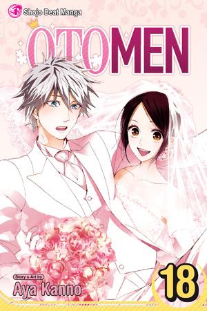 OTOMEN (Manga)