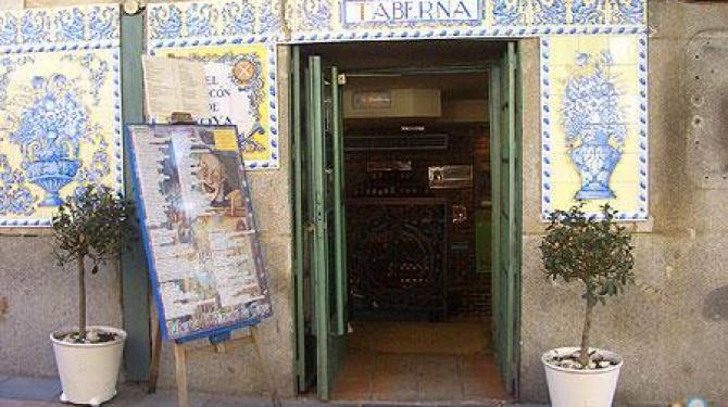 Лучшие тапас-бары в Мадриде