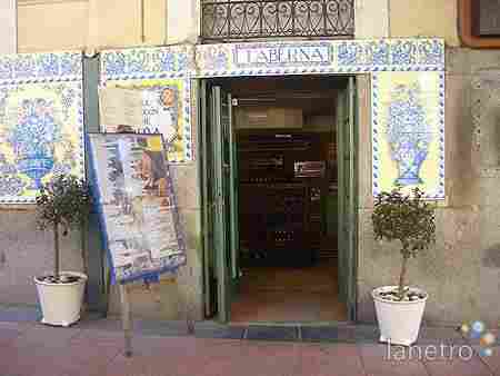 El Rincón de Goya Tavern