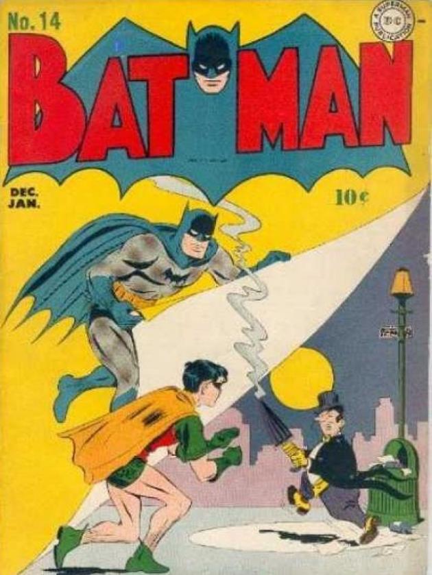 배트맨 14 번