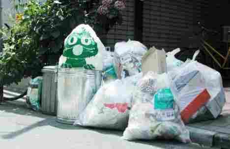 Original garbage bags