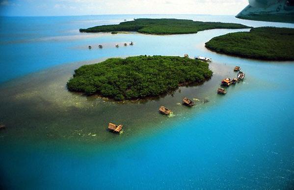 Reserva Biológica de Miskitos Cays (Nicarágua)