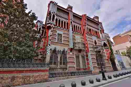 Casa Vicens (Барселона)