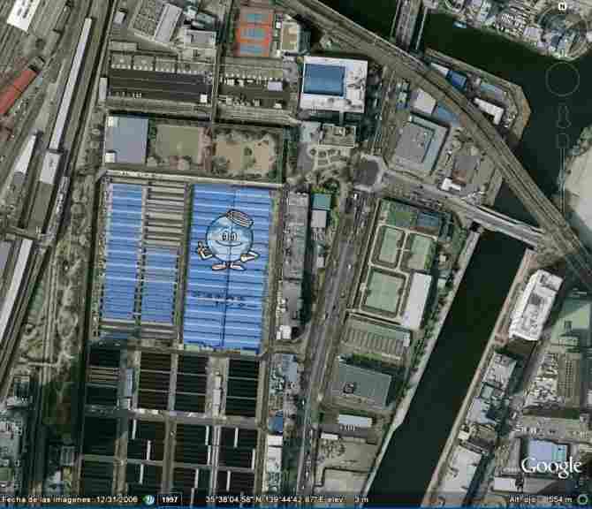 ORANGE BLUE IN TOKYO