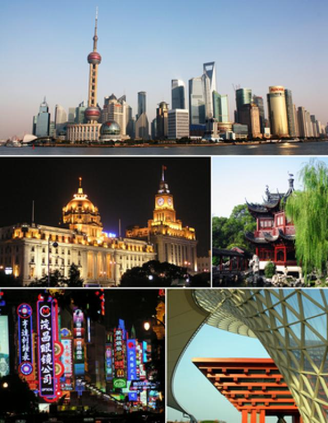 4. Шанхай, Китай, Азия