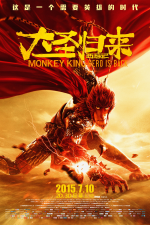 A Lenda do Rei Macaco: A Volta do Herói