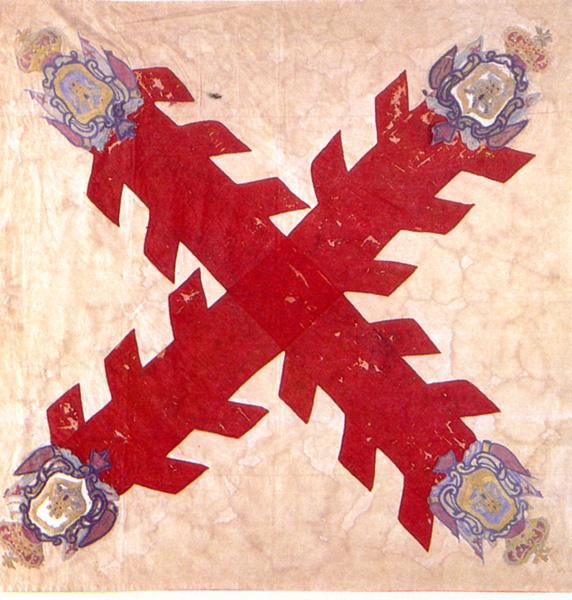 Bannière de la vice-royauté