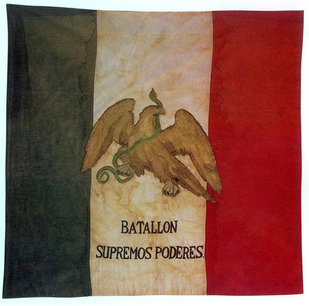 Drapeau du premier bataillon d'infanterie (drapeau des puissances suprêmes)