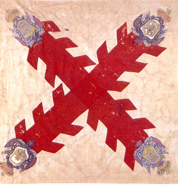 Standard of the Viceroyalty
