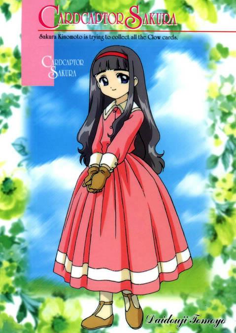 Tomoyo Sakura Card Captor