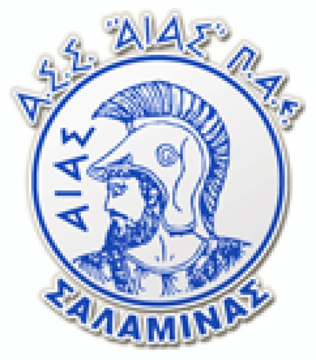Aias Salaminas