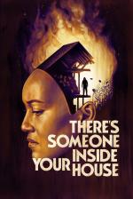 네 집에 누군가 있다