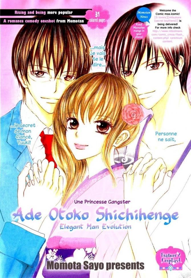 """One Shot: """"Adeotoko Shichihenge"""""""