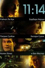 11:14