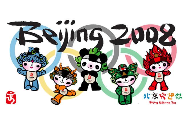 Beibei, Jingjing, Huanhuan, Yingying e Nini (Grupo Fuwa) - Pequim 2008