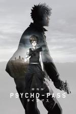 Psycho-Pass: La película
