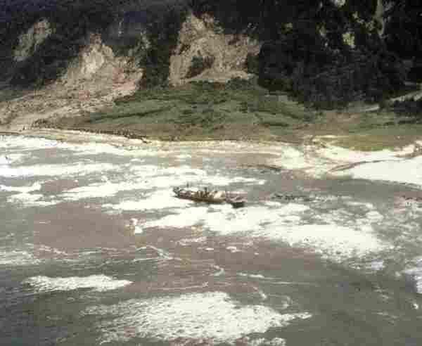 Tremblement de terre et tsunami à Valdivia
