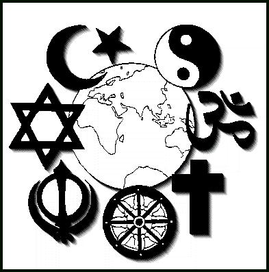 религии