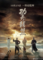Liga do Kung Fu
