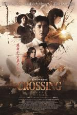 The Crossing ザ・クロッシング Part 1