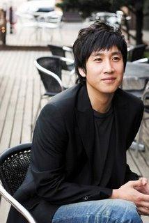 Lee Seon Gyun