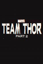 Команда Тора. Часть 2