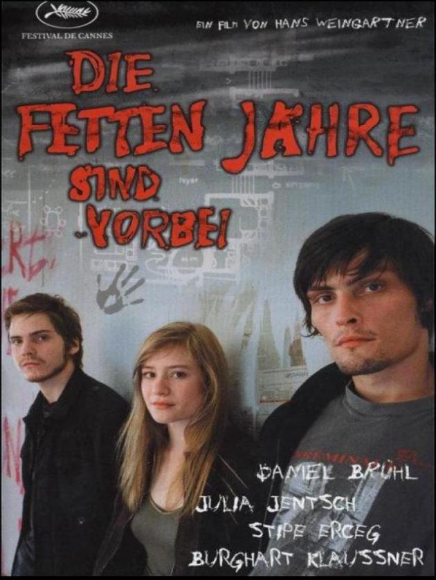 Les éducateurs (2004)