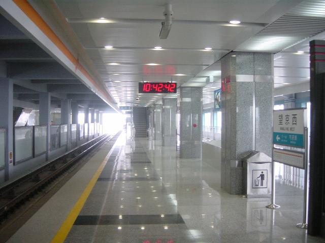 Пекин (Пекин)