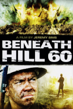 비니스 힐 60