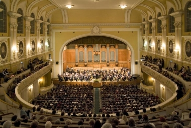 GREAT TCHAIKOVSKY CONSERVATORY ROOM (Moscow)