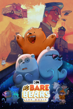 Мы обычные медведи: Фильм