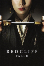 Red Cliff Part II