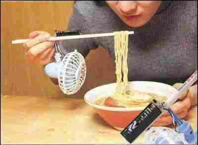 Makanan sejuk mudah alih