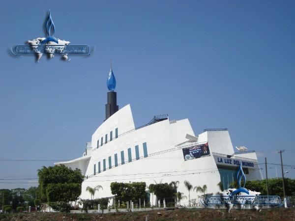 Храм Фортина де лас Флорес (Свет мира)